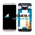 מסך לבן עם מסגרת HTC ONE M9