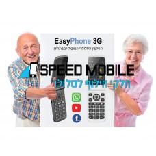 מכשיר למבוגרים EasyPhone 3G