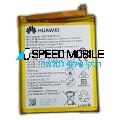 סוללה למכשיר Huawei P9 Plus