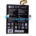 סוללה מקורית למכשיר LG G6 H870