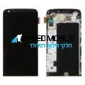 מסך שחור עם מסגרת LG G5 H850