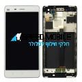 מסך לבן עם מסגרת Xiaomi Mi4