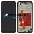 מסך שחור Huawei P20 Lite