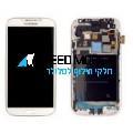מסך לבן עם מסגרת לגלקסי 4 i545