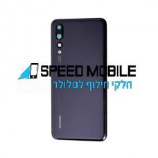 מכסה סוללה שחור Huawei P20 Pro