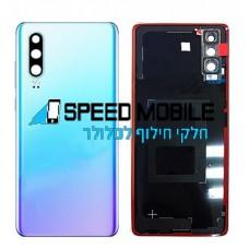 מכסה סוללה כחול Huawei P30