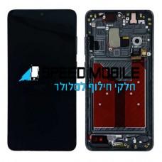 מסך שחור למכשיר Huawei Mate 20