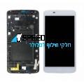מסך לבן עם מסגרת LG K7 X210