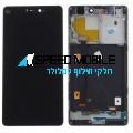 מסך שחור עם מסגרת Xiaomi Mi4i