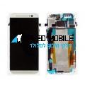 מסך לבן עם מסגרת למכשיר HTC One M8