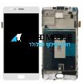 מסך לבן A3003 OnePlus 3