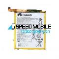 סוללה למכשיר Huawei P9 Lite