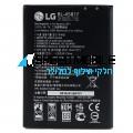 סוללה LG Sylus 2 K520
