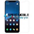 מגן מסך זכוכית Xiaomi Mi8