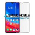 מגן מסך זכוכית 2019 Huawei Y7 Prime