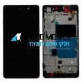 מסך שחור Huawei P8 Lite