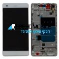 מסך לבן Huawei P8 Lite