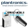 דיבורית Bluetooth פלנטרוניקס M70 שנתיים אחריות