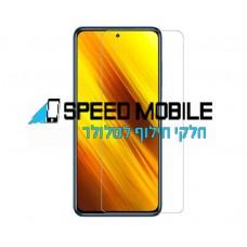 מגן מסך זכוכית Xiaomi Pocophone X3