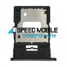 מגירת סים שחורה Xiaomi Mi11 Lite