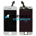 מסך לבן לאייפון 5C