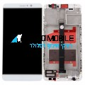 מסך לבן עם מסגרת Huawei Mate 9
