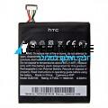 סוללה למכשיר HTC One X