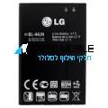סוללה למכשיר LG L5 P970