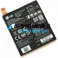 סוללה למכשיר LG G Flex 2 H950