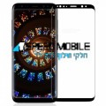 מגן מסך זכוכית לגלקסי S9 Plus G965
