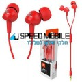 אוזניות In-ear אדום עם מיקרופון JBL C100SI