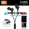 אוזניות In-ear שחור עם מיקרופון JBL C100SI