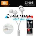 אוזניות In-ear לבן עם מיקרופון JBL C100SI