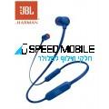 אוזניות In-ear כחול אלחוטיות JBL T110BT