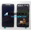 מסך LCD עם מסגרת למוטורולה רייזר XT910