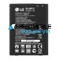 סוללה מקורית למכשיר LG V20 H990