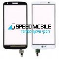 מסך טאץ לבן LG G2 mini D620