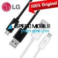 כבל מקורי LG מיקרו USB