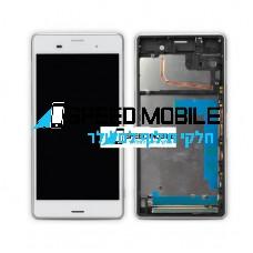 מסך לבן עם מסגרת לסוני אקספריה L55T Z3