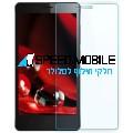 מגן מסך זכוכית Xiaomi Redmi Note 2