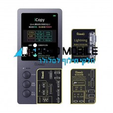 מכשיר iCopy 2.1 Plus להעברת נתונים ובדיקת מוצרים