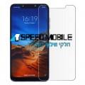 מגן מסך זכוכית Xiaomi Pocophone F1