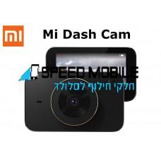 מצלמת רכב Xiaomi דגם Mi Dash Cam